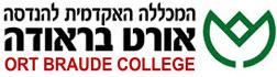 Braude_Logo