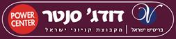 Dodg_logo_big_