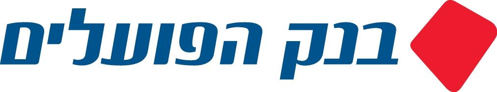 bank-poalim