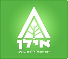 ilan-logo
